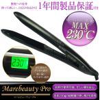 Marebeauty ストレート ヘアアイロン 海外対応 サロン 仕様 MAX230℃ チタニウム プレート MK2 (ブラック)