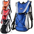 ランニングバッグ 5L サイクリング バッグ 軽量 スポーツ アウトドア l400