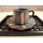 桔梗屋窯 コーヒーカップ&ソーサー コーヒーカップ 和風 鼠志野 ストライプ柄