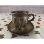 コーヒーカップ&ソーサー  コーヒーカップ 和風 おしゃれ  茶色