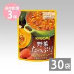 防災グッズ 備蓄品 非常食 3年保存 保存食 備え 調理不要 長期保存 カゴメ 野菜たっぷりスープ  かぼちゃのスープ 160g 30食