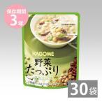 防災グッズ 備蓄品 非常食 3年保存 保存食 備え 調理不要 長期保存 カゴメ 野菜たっぷりスープ  豆のスープ 160g 30食
