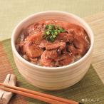 北海道 グルメ|北海道産 鶏丼の具(生姜醤油味)8食セット|産地直送/クール(冷凍)便|(代引不可)|送料無料(一部除外)