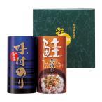 お中元・夏ギフト|お茶漬け・有明海産味付海苔詰合せ「和の宴」 (ON-AO)|香典返し お返し 内祝