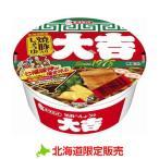 大吉 焼豚しょうゆ 12個入り エースコック/カップラーメン/北海道限定/おみくじ付き