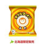 マルちゃん ダブルラーメン みそ (93g×2) 15袋 北海道限定/東洋水産