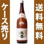 呉春 普通酒 1800ml×6本