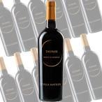 テヌーテ・ディ・アルタヴィッラ タウラージ /ヴィッラ・マティルデ 750ml×12本 (赤ワイン)