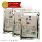菊芋の粉(きくいもパウダー)【数量限定再販】/菊芋粉末/キクイモ/国産/150g×3袋セット