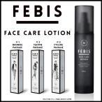 男性用 オールインワン高機能ローション(化粧水) FEBIS フェビーズ フェイスケアローション 150ml 約3ヶ月分