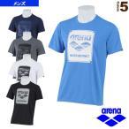 アリーナ オールスポーツウェア(メンズ/ユニ) Tシャツ/メンズ(ARF-7106)