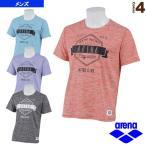 アリーナ オールスポーツウェア(メンズ/ユニ) Tシャツ/メンズ(ARF-7126)