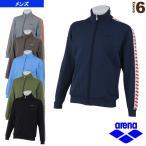 アリーナ オールスポーツウェア(メンズ/ユニ) チームラインジャージジャケット(裏起毛)/メンズ(ARF-7402)
