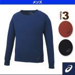 [アシックス オールスポーツウェア(メンズ/ユニ)]ロングスリーブトップス/LONG SLEEVE TOP/メンズ(135236)