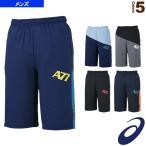 アシックス オールスポーツウェア(メンズ/ユニ) A77 トレーニングハーフパンツ/メンズ(XAT816)