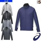 アシックス オールスポーツウェア(メンズ/ユニ) ウインドジャケット/メンズ(XAW539)