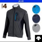 [デサント オールスポーツウェア(メンズ/ユニ)]ドライトランスファークロス トレーニングジャケット/メンズ(DAT-1654)