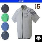 デサント オールスポーツウェア(メンズ/ユニ) タフスウェット ハーフスリーブジャケット/メンズ(DAT-1705)