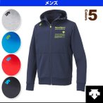 [デサント オールスポーツウェア(メンズ/ユニ)]ライトスムースドライスウェット フーデッドジャケット/メンズ(DAT-2650)