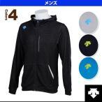 デサント オールスポーツウェア(メンズ/ユニ) ローゲージスウェット ジャケット/メンズ(DAT-2654)