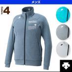 デサント オールスポーツウェア(メンズ/ユニ) MOTION FREE スウェットジャケット/メンズ(DAT-2700)