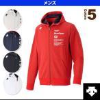 デサント オールスポーツウェア(メンズ/ユニ) ドットメッシュスウェット フーデッドジャケット/メンズ(DAT-2704)