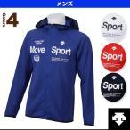 デサント オールスポーツウェア(メンズ/ユニ) スプラッシュエアー シャツパーカー/メンズ(DAT-2721)