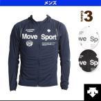デサント オールスポーツウェア(メンズ/ユニ) コンディショニングジャケット/メンズ(DAT-3701)