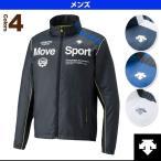 デサント オールスポーツウェア(メンズ/ユニ) ウインドブレーカージャケット/メンズ(DAT-3702)