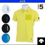 デサント オールスポーツウェア(メンズ/ユニ) TOUGH T ポロシャツ/メンズ(DAT-4650)