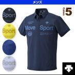 デサント オールスポーツウェア(メンズ/ユニ) タフポロ COOL/メンズ(DAT-4700)