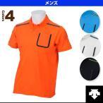 デサント オールスポーツウェア(メンズ/ユニ) タフポロコールド/メンズ(DAT-4704)