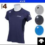 [デサント オールスポーツウェア(メンズ/ユニ)]MOTION FREE ハーフスリーブシャツ/メンズ(DAT-5653)