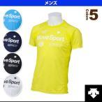 デサント オールスポーツウェア(メンズ/ユニ) ウインドバリア ハーフスリーブシャツ/メンズ(DAT-5701)