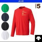 デサント オールスポーツウェア(メンズ/ユニ) サンスクリーン ロングスリーブシャツ/メンズ(DAT-5708L)