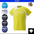 デサント オールスポーツウェア(メンズ/ユニ) クールトランスファー ハーフスリーブシャツ/メンズ(DAT-5709)