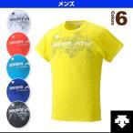 デサント オールスポーツウェア(メンズ/ユニ) ハーフスリーブシャツ/メンズ(DAT-5711)