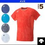 デサント オールスポーツウェア(メンズ/ユニ) MOTION FREE ハーフスリーブシャツ/メンズ(DAT-5715)