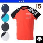 デサント オールスポーツウェア(メンズ/ユニ) BRZ+ ハーフスリーブシャツ/メンズ(DAT-5728)