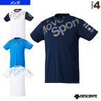 デサント オールスポーツウェア(メンズ/ユニ) サンスクリーン ハーフスリーブシャツ/メンズ(DAT-5751)