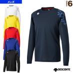 デサント オールスポーツウェア(メンズ/ユニ) ロングスリーブシャツ/メンズ(DAT-5757L)