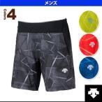 [デサント オールスポーツウェア(メンズ/ユニ)]ウォーターバリア ランニングパンツ/メンズ(DAT-7650P)