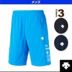 デサント オールスポーツウェア(メンズ/ユニ) ライトスムース ハーフパンツ/メンズ(DAT-7657P)
