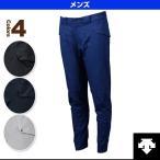 デサント オールスポーツウェア(メンズ/ユニ) タフデニムWB ロングパンツ/メンズ(DAT-7704P)