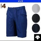 デサント オールスポーツウェア(メンズ/ユニ) タフデニムWB ハーフパンツ/メンズ(DAT-7705P)