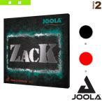 ヨーラ 卓球ラバー ヨーラ ザック/JOOLA ZACK/裏ソフト(70070/70071/70072/70073)