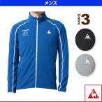 ルコック オールスポーツウェア(メンズ/ユニ) ウォームアップジャケット/メンズ(QB-550163)