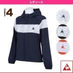 [ルコック オールスポーツウェア(レディース)]ウインドジャケット/レディース(QB-575463)
