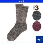 ミズノ ライフスタイルウェア(メンズ/ユニ) ゆるぬく 口ゴムゆったり靴下/メンズ(75UM301)