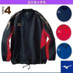 ミズノ オールスポーツウェア(メンズ/ユニ) ウインドブレーカーシャツ/メンズ(A60WS355)